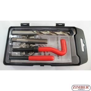 15PC Thread Repair Kit - M12*1.25*16.3-mm. (ZT-04187G) - SMANN TOOLS.