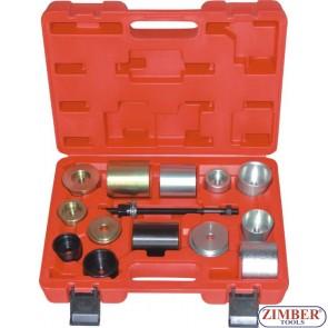 Набор Съемников для приспособлений для выпрессовки и запрессовки сайлентблоков BMW E38/39 E60/61 E31.36/46, E60/61, E31, E90/91 - ZT-04B2027 - SMANN TOOLS.
