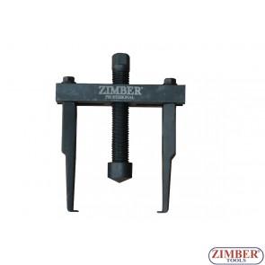 Съемник шестерен, роликов, подшипников и тд. универсальный, ZR-25GPTA6702- ZIMBER TOOLS.