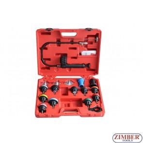 Набор для тестирования давления в радиаторе (многофункциональный) ZR-36PTUR02 - ZIMBER - TOOLS