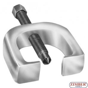 Pitman Arm Puller - ZR-36PAP06 - ZIMBER-TOOLS