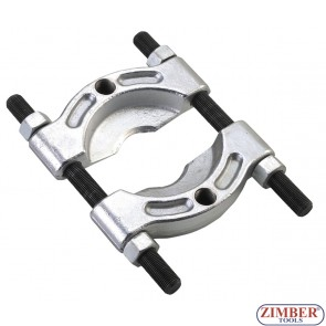 Bearing Separator 50-mm- 75-mm, ZR-36BS5075C - ZIMBER TOOLS