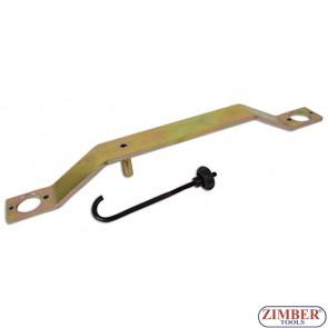 Фиксатор за зацепване на двигатели - AUDI - ZIMBER