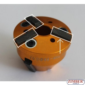 Parts for Cutter 37mm-44mm 75° and 30°,Size:5.8 x 12-1pcs - ZR-41VRST100202 - ZIMBER TOOLS