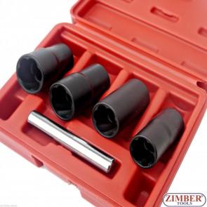 """Twist Socket Set 1/2"""" Drive Wheel Lock Nut Remover /Removal 17 19 21mm 22mm, 5pcs - ZT-008A62 - SMANN TOOLS"""