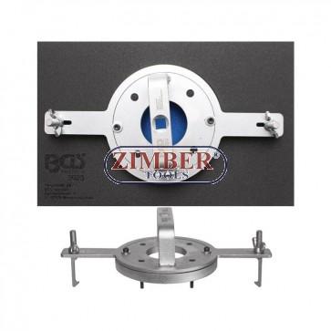 Doppelkupplungs-Werkzeug für Volvo, Ford, Chrysler, Dodge- 9023 - BGS technic.