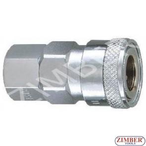 """Накрайник за въздух 3/8"""" ZDC-2 - ZIMBER"""