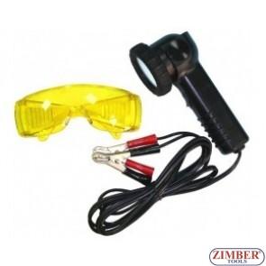 UV лампа за автоклиматици 12V - ZIMBER-TOOLS