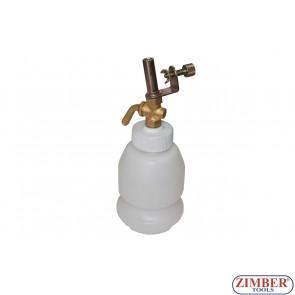 Казанче за доливане на спирачна течност - ZIMBER